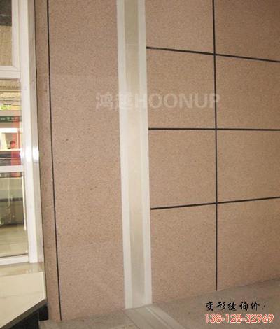 IL2内墙卡锁变形缝效果图