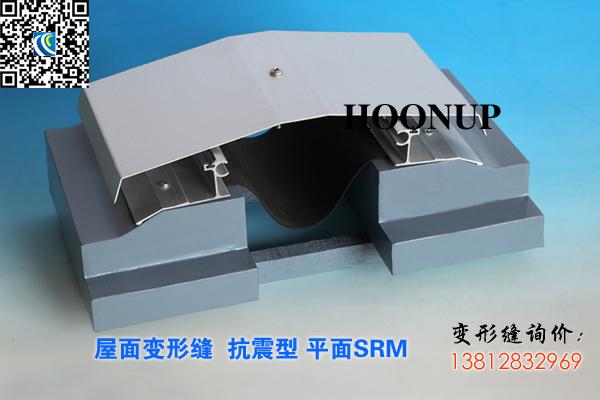 抗震型屋面变形缝