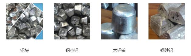 铝合金变形缝价格取决于铝锭