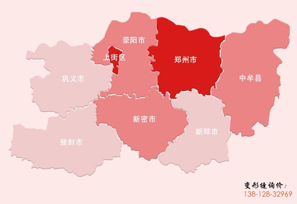 郑州变形缝.jpg