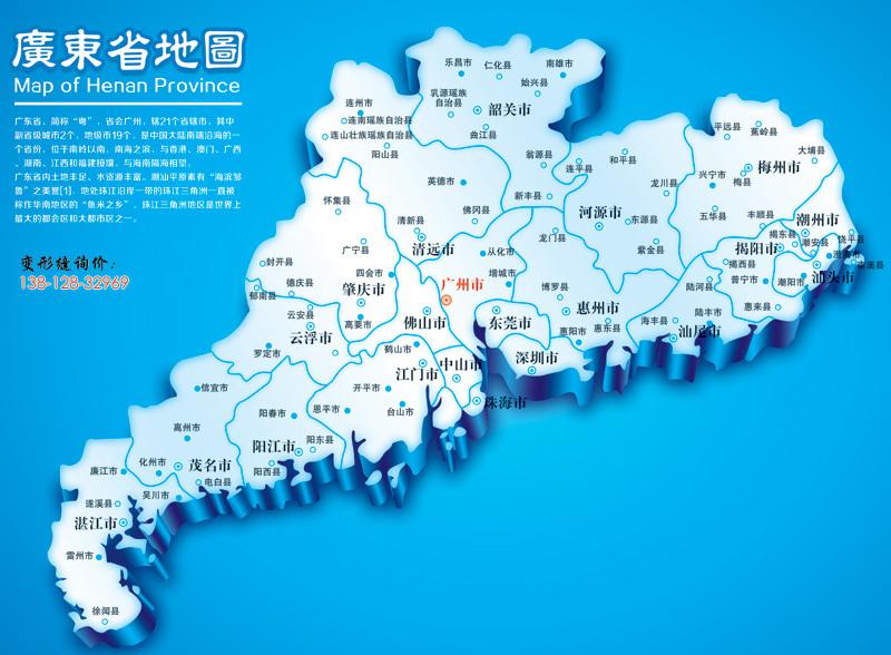 广东变形缝.jpg