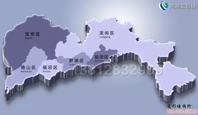 深圳变形缝.jpg