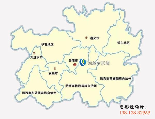 贵州变形缝地图