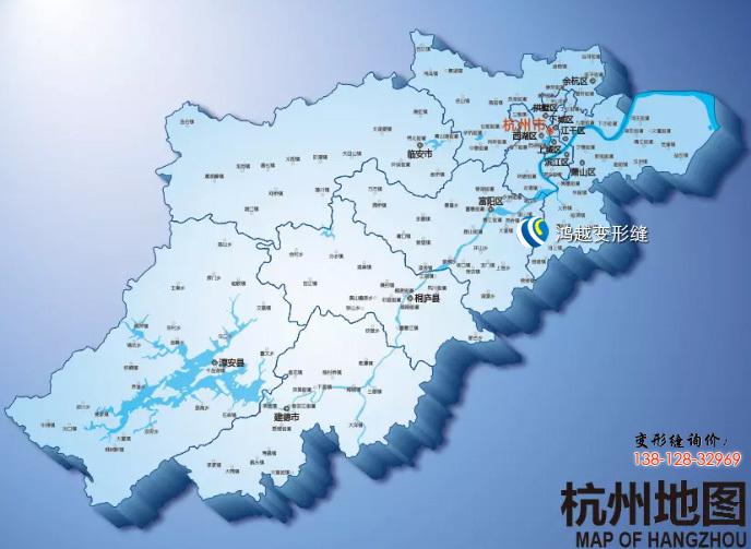杭州变形缝地图