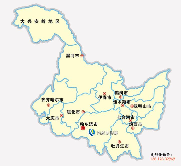 黑龙江变形缝厂家