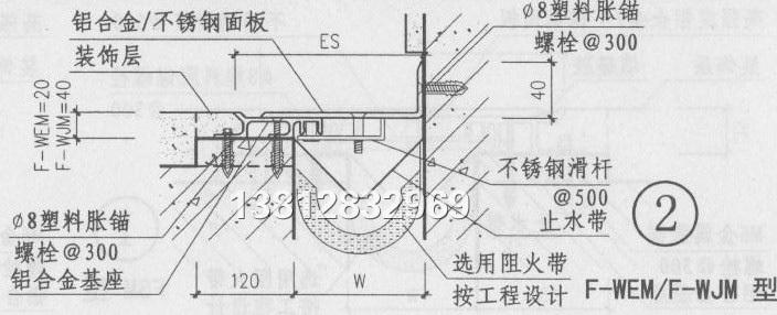 72F-WEM