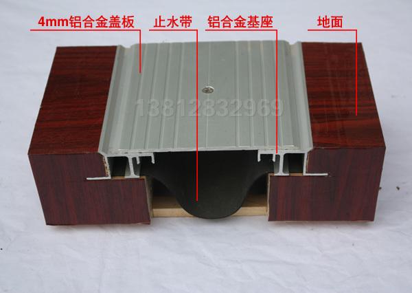 FEM地面变形缝的高基座