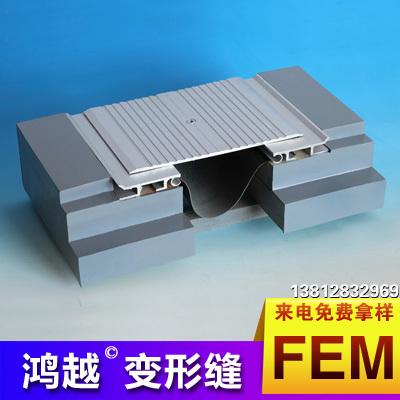 FEM楼地面小承重变形缝