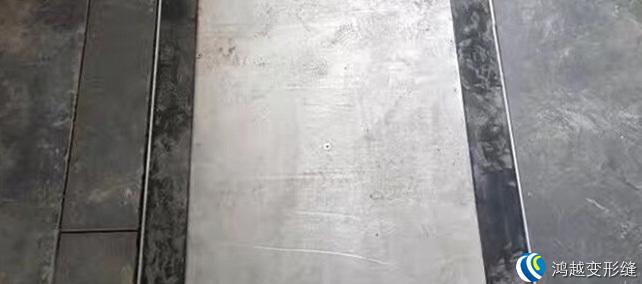 抗震型楼地面变形缝SFSL-案例