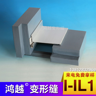 单卡内墙变形缝转角I-IL1