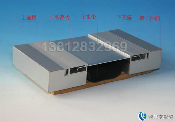 EL卡锁型外墙变形缝-XJ