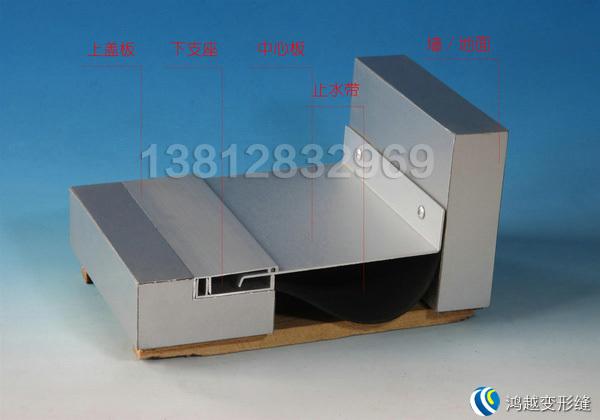 E-EL卡锁型外墙变形缝-XJ